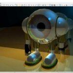 Rendered robot