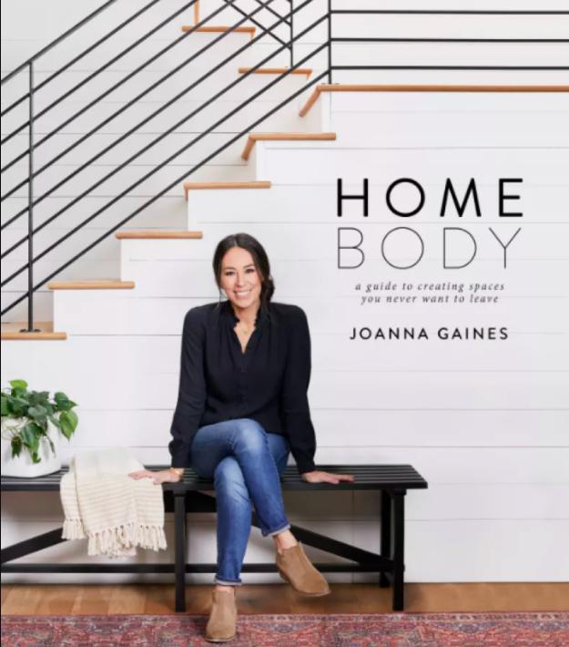 home body joanna gaines