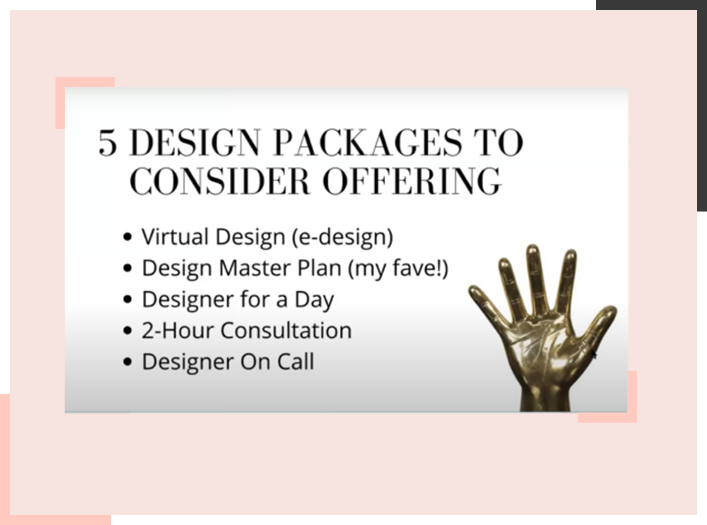 5 things to Remember in e-design package